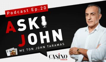 Τζον Τάραμας: Μάθημα πόκερ 5. Μέρικά tips που πρέπει πάντα να θυμόμαστε