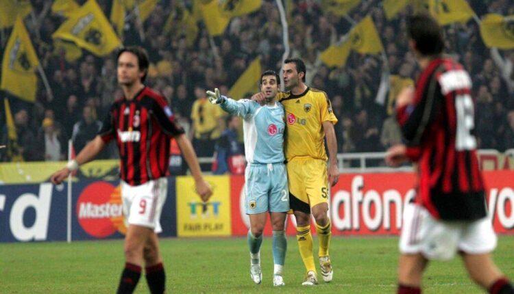 Σορεντίνο για το ΑΕΚ-Μίλαν: «Θυμάμαι τα πάντα από εκείνο το βράδυ, ήταν το πιο σημαντικό ματς της ζωής μου»
