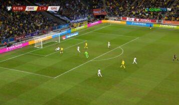 Σουηδία-Ελλάδα: Γκάφα της άμυνας, το 2-0 ο Ισάκ (VIDEO)