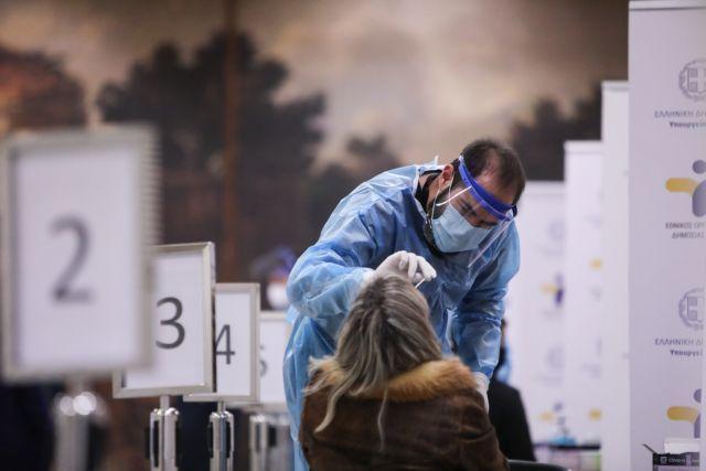 Κορωνοϊός: 2.338 κρούσματα, 31 νέοι θάνατοι και 343 διασωληνωμένοι