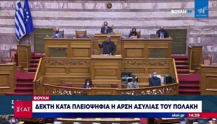 Δεκτή κατά πλειοψηφία η άρση ασυλίας του Πολάκη (VIDEO)
