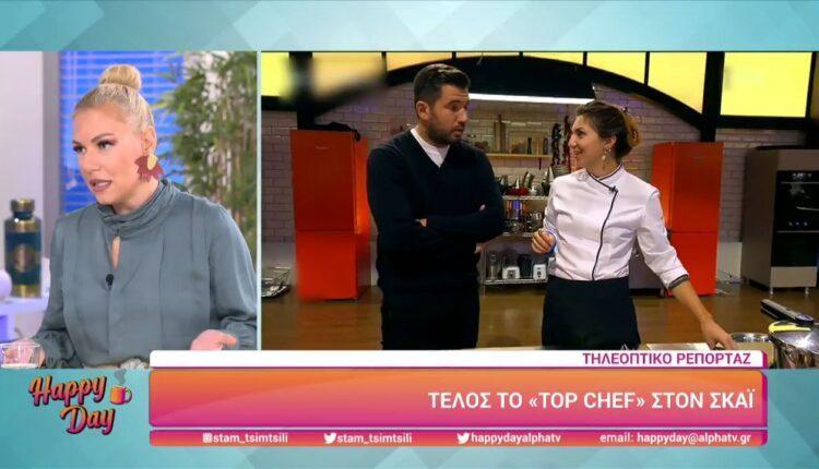Τέλος το «Top Chef» στον ΣΚΑΪ (VIDEO)