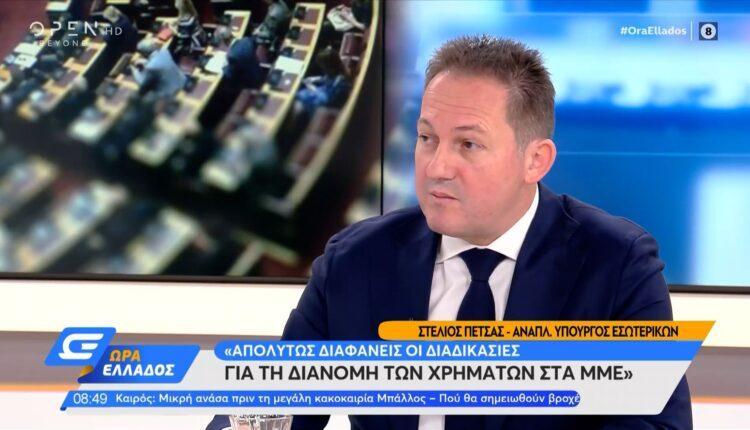 Στέλιος Πέτσας για τη διανομή των χρημάτων στα ΜΜΕ (VIDEO)