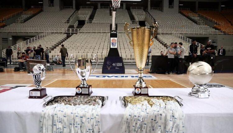 Κύπελλο Ελλάδας μπάσκετ: Με Final Four ο φετινός νικητής