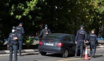 Ισπανία: Εκκενώθηκε πανεπιστήμιο και συνελήφθη ένας ύποπτος για πυροβολισμούς