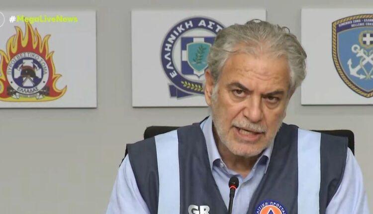 Στυλιανίδης: «Εχουμε μπροστά μας ένα δύσκολο διήμερο» (VIDEO)