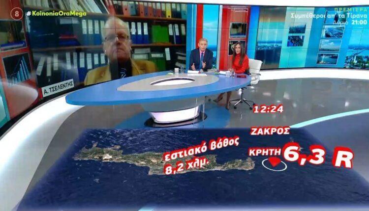 Ανησυχία Τσελέντη μετά τα 6,3 Ρίχτερ στην Κρήτη: «Δυστυχώς, δεν έχουμε ακόμα μεγάλο μετασεισμό» (VIDEO)
