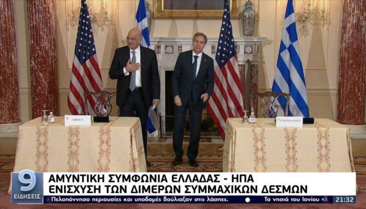 Αμυντική συμφωνία Ελλάδας-ΗΠΑ: Ενίσχυση των διμερών συμμαχικών δεσμών (VIDEO)