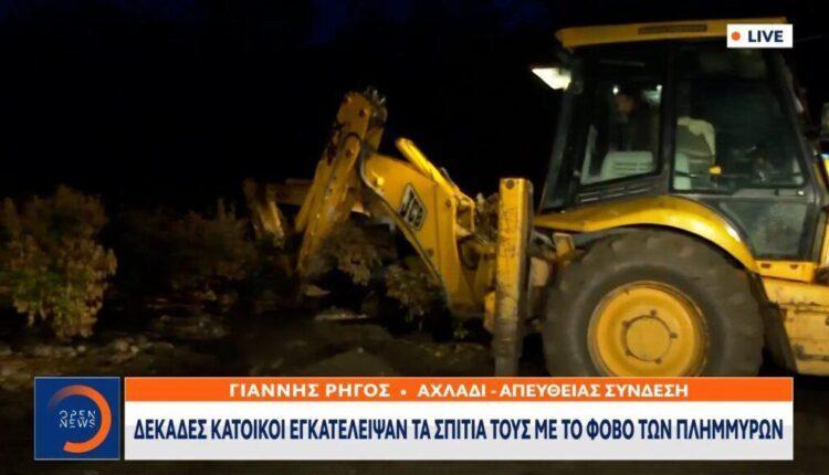 Βόρεια Εύβοια: Δεκάδες κάτοικοι εγκατέλειψαν τα σπίτια τους με το φόβο των πλημμυρών (VIDEO)