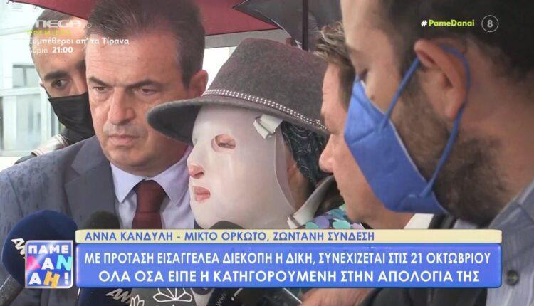 Επίθεση με βιτριόλι-Ιωάννα: «Παραμένει αμετανόητη, δεν πήρα καμία απάντηση» (VIDEO)