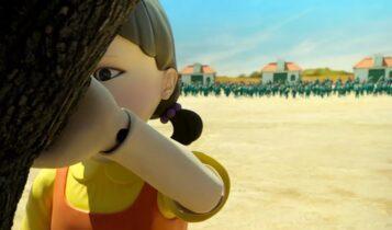Squid Game: Τα παιχνίδια της σειράς θα γίνουν πραγματικότητα στο Αμπου Ντάμπι