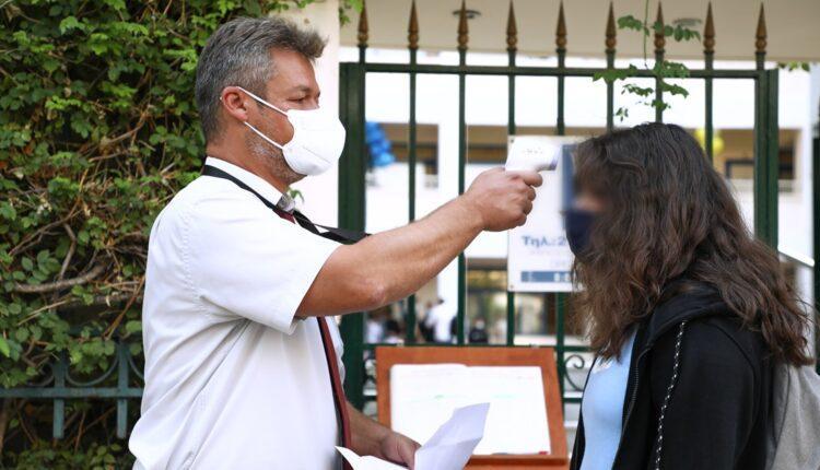 Βόλος: Αρνητής γονιός μήνυσε δάσκαλο γιατί έκανε rapid test στην κόρη του