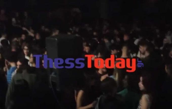 Θεσσαλονίκη: Ξέφρενο γλέντι στο ΑΠΘ και… «τρελός» συνωστισμός – Πάνω από 1.500 άτομα (VIDEO)
