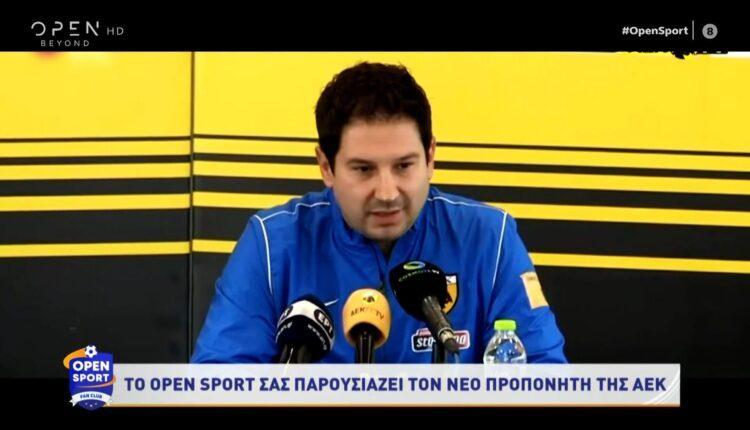 ΑΕΚ: Τσιγκρίνσκι, Σπυρόπουλος, Καπετανάκος και Αϊβάζης μιλούν για Γιαννίκη και Μιλόγεβιτς (VIDEO)