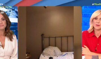 Καναδάς: Παραλίγο να την πετύχει μετεωρίτης στο κεφάλι ενώ... κοιμόταν (VIDEO)