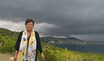 Εφυγε από τη ζωή η δημοσιογράφος Ελένη Αποστολοπούλου