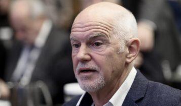 «Οι πιθανότητες είναι 90% – 10%»: Μεγάλη έκπληξη με την απόφαση του Γιώργου Παπανδρέου για την αρχηγία του ΚΙΝΑΛ