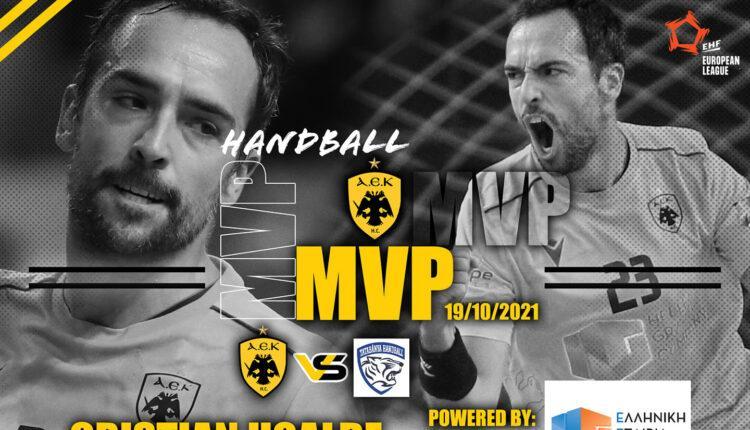 Ο Ουγκάλντε MVP «Ελληνική Εταιρεία Γρανιτών»: -«Πήραμε μια σπουδαία νίκη» δήλωσε ο Ισπανός!