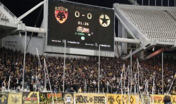 Η ΑΕΚ σε απολογία για το ματς με τον Ατρόμητο