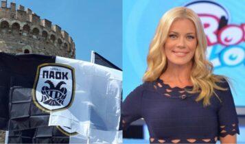Εξώδικο έστειλε ο ΠΑΟΚ στον ΑΝΤ1 για «Ρουκ Ζουκ» και… Βουλγαρία!