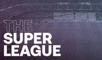 European Super League: Το νέο πλάνο της διοργάνωσης