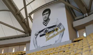 Συγκίνηση: Και ο Μίμης Παπαϊωάννου από σήμερα μέσα στην «OPAP Arena»! (ΦΩΤΟ)