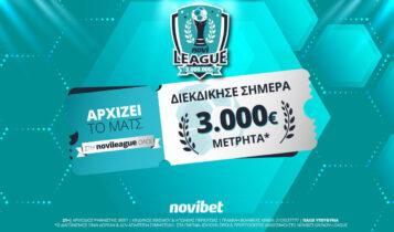 Πέμπτη με ελληνικό χρώμα στην Novileague | 3.000€* για τους νικητές