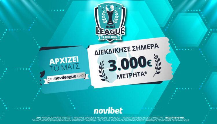 Πέμπτη με ελληνικό χρώμα στην Novileague   3.000€* για τους νικητές