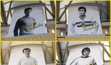«OPAP Arena»: Οι τέσσερις θρύλοι της ΑΕΚ πήραν τη θέση τους στο γήπεδο (ΦΩΤΟ)