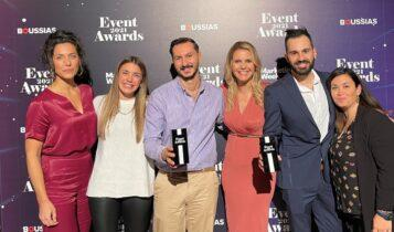 Διακρίσεις για τον ΟΠΑΠ στα Event Awards 2021