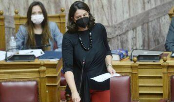 Ρουβίκωνας: Παρέμβαση στο σπίτι της Κεραμέως