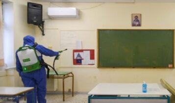 Θεσσαλονίκη: Πάνω από δέκα κρούσματα σε σχολείο