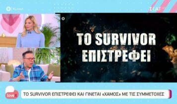 Το Survivor επιστρέφει-«Χαμός» με τις αιτήσεις (VIDEO)