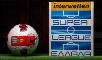 Την Παρασκευή οι εκλογές για νέο πρόεδρο στην Super League