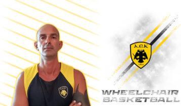 ΑΕΚ: Ανανέωση συνεργασίας με τον Παναγιώτη Κότσαρη στο μπάσκετ με αμαξίδιο