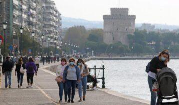 Κορωνοϊός: Αλματώδης αύξηση στην Βόρεια Ελλάδα